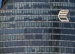 ВТБ установил ставку трехлетних облигаций серии Б-1-8 на уровне 8%