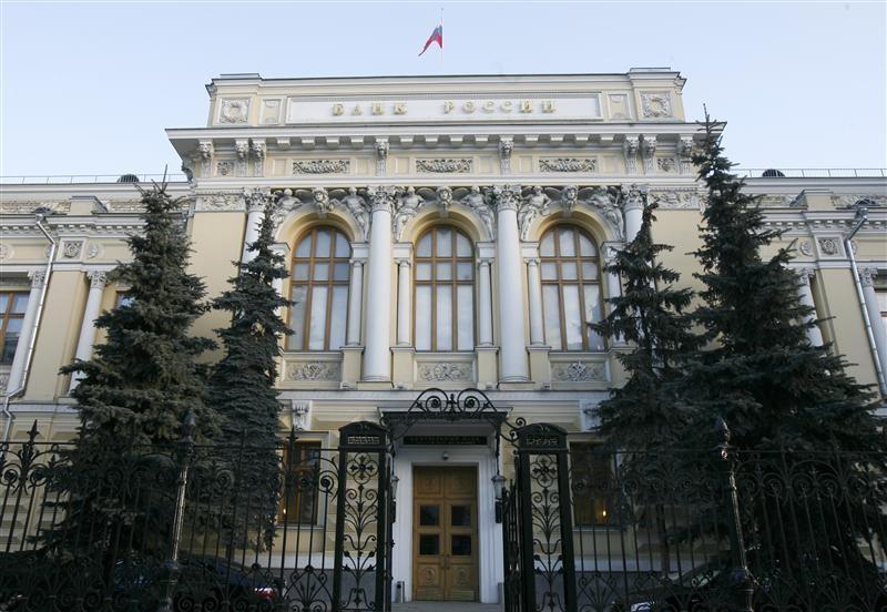 ЦБ РФ установил курс евро на сегодня в размере 90,3227 руб.