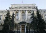 ЦБ заявил о стабилизации российского финансового рынка