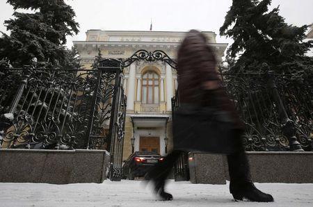 ЦБ РФ установил курс евро на сегодня в размере 88,9677 руб.