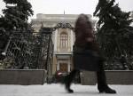 По итогам года инфляция в России может оказаться ниже 4% из-за разовых факторов - глава ЦБ
