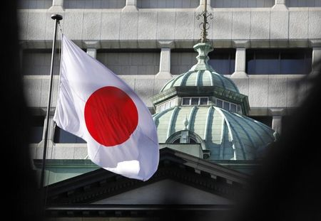 Bank of Japan Leaves Interest Rates Unchanged Amid Gloomy Outlook