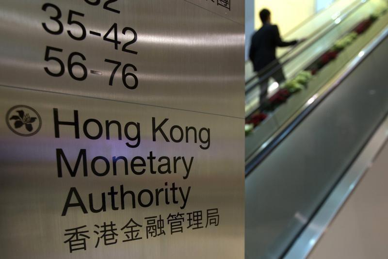 © Reuters.  Record Hong Kong Peg Defense Boosts Liquidity to $58 Billion