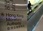 홍콩통화당국, 홍콩달러 가치 거래범위 하단 도달 후 35.4억홍콩달러 매수 개입