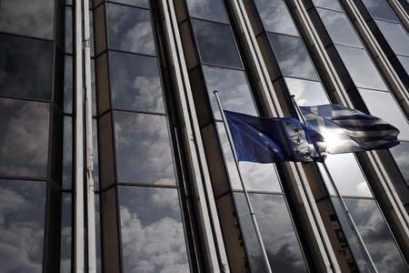 Ανασκόπηση ελληνικού τύπου 16ης Σεπτεμβρίου