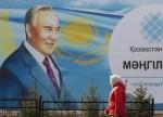 Казахстан расширяет список предприятий, подлежащих приватизации