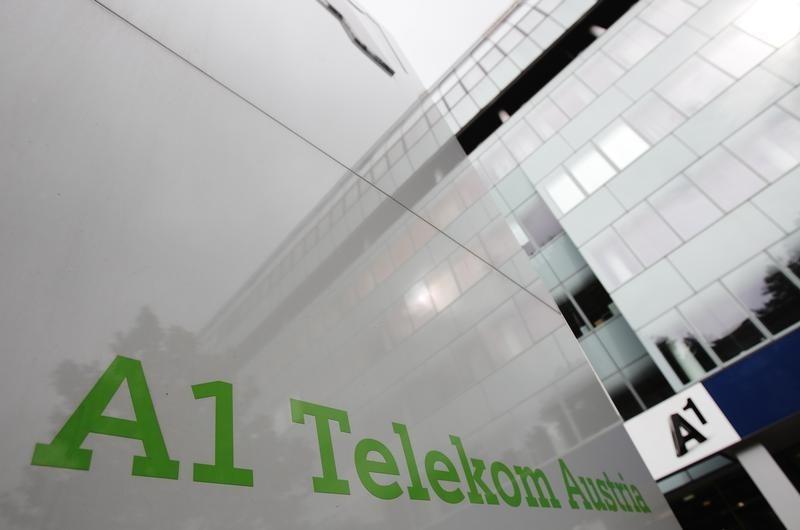 © Reuters.  Telekom Austria Aktie, Lenzing Aktie und Uniqa Insurance Aktie: Über diese Aktien aus dem ATX wird heute diskutiert