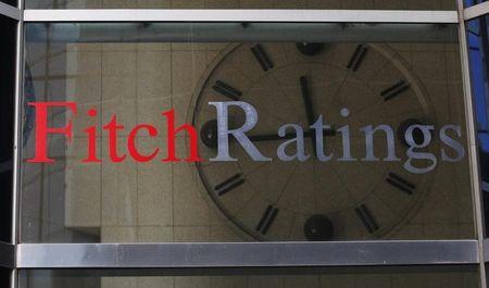 """Fitch подтвердило рейтинг """"Совкомфлота"""" на уровне """"ВВ+"""""""
