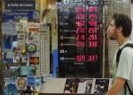 Peso mexicano opera estable previo a minutas de Banxico
