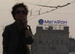Уходящий Мегафон: минус 51% и премия к текущему рынку