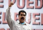 عملة البترو الفنزويلية..خطة بارعة أم ستفقد قيمتها سريعاً؟