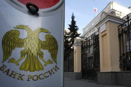 ЦБ РФ отозвал лицензию у московского банка