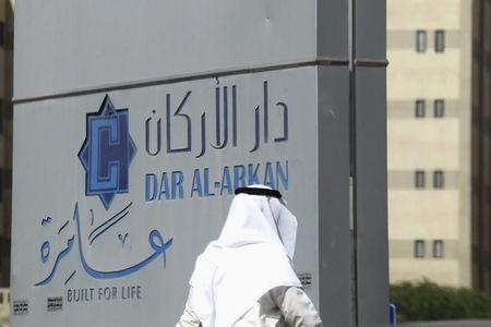 مؤشرات الأسهم في السعوديه هبطت عند نهاية جلسة اليوم؛ المؤشر العام السعودي تراجع نحو 1.85%