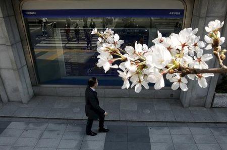 Los índices de Japón cierran al alza; el Nikkei 225 avanza un 0,09%