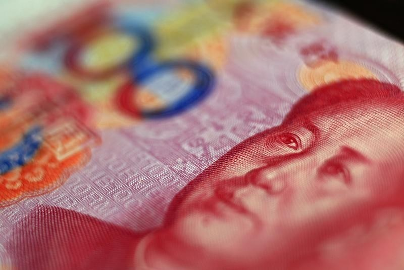 © Reuters.  Yuan parity
