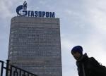 «Газпром» узнал о «пропаже» газа в отеле Арашуковых еще в 2017 году