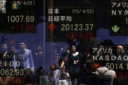 Pasaran Asia tutup lebih rendah; Nikkei turun 1.04%