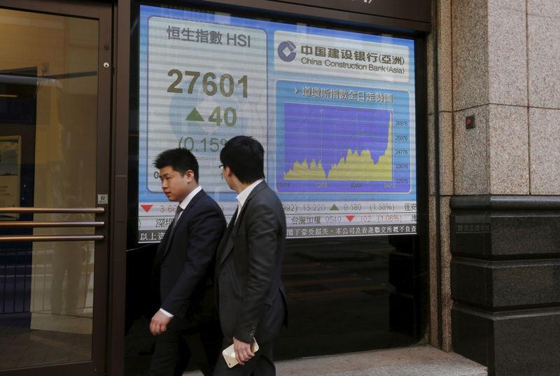 © Reuters.  Asian shares mixed