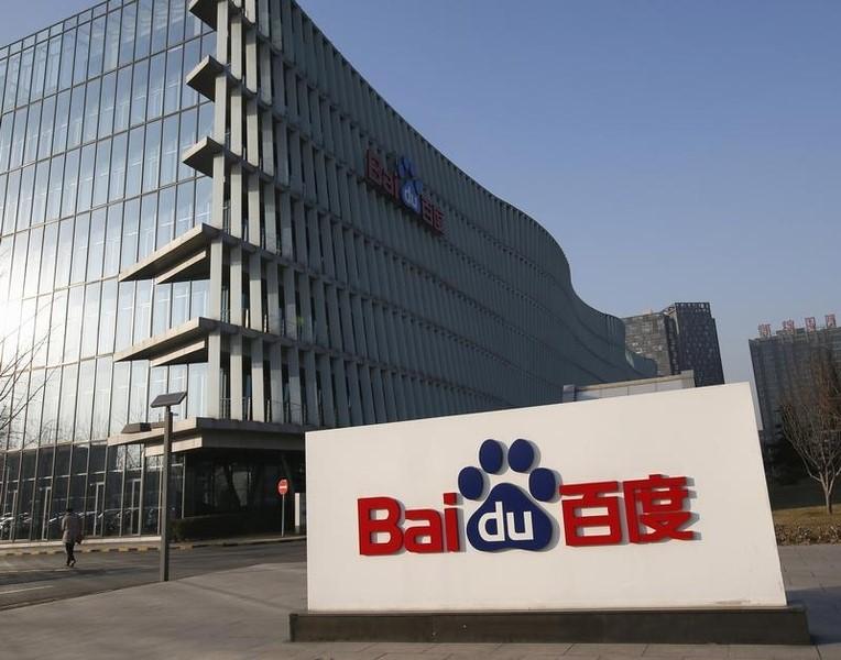 Baidu иGeely займутся производством электрокаров