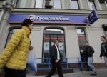 Установок по необходимому количеству банков в РФ нет - Песков