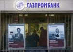 Газпромбанк разместил облигации на 10 млрд рублей