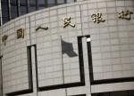 외환 시장 - 중국 환율 조작국으로 지정 모면, 위안화는 소폭 하락