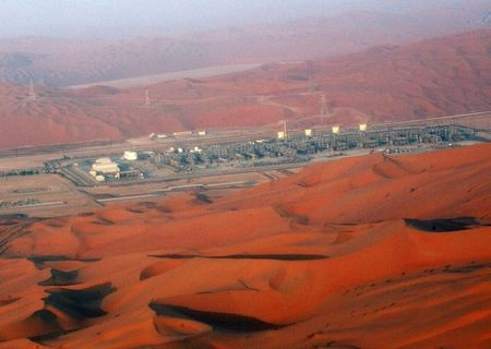 NewsBreak: Oil Prices Fall on Report of Saudi Quickly Restoring Output