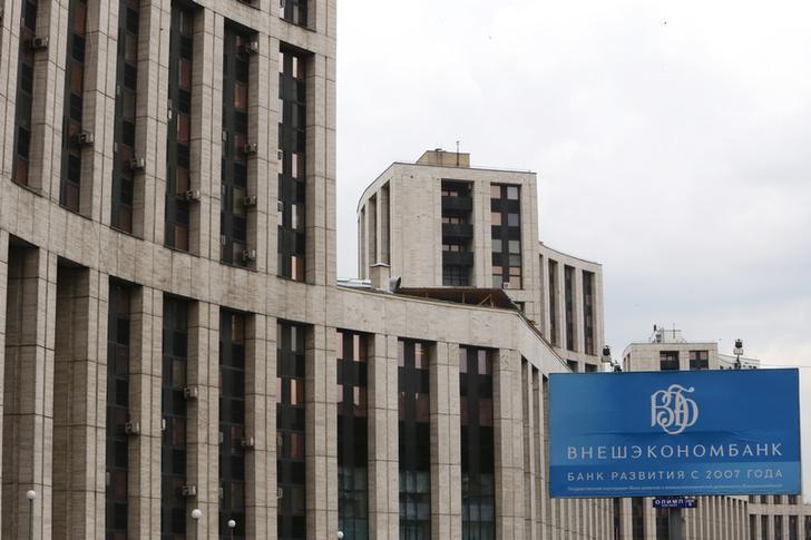 © Reuters.  ВЭБ 16-17 августа разместит два выпуска облигаций на общую сумму 40 млрд рублей