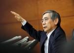 日本央行维持利率不变 拒绝跟进美联储步调
