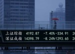 China stocks lower at close of trade; Shanghai Composite down 0.04%