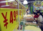 Inflação na China sobe para 2,5% em setembro