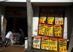 Brazil annual inflation rate in mid-May seen below 4 percent