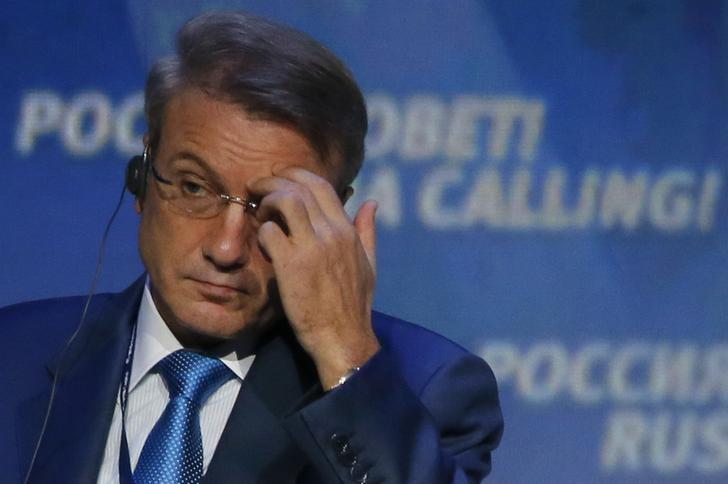 © Reuters.  Греф назвал главную проблему России