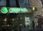Сбербанк может сменить название