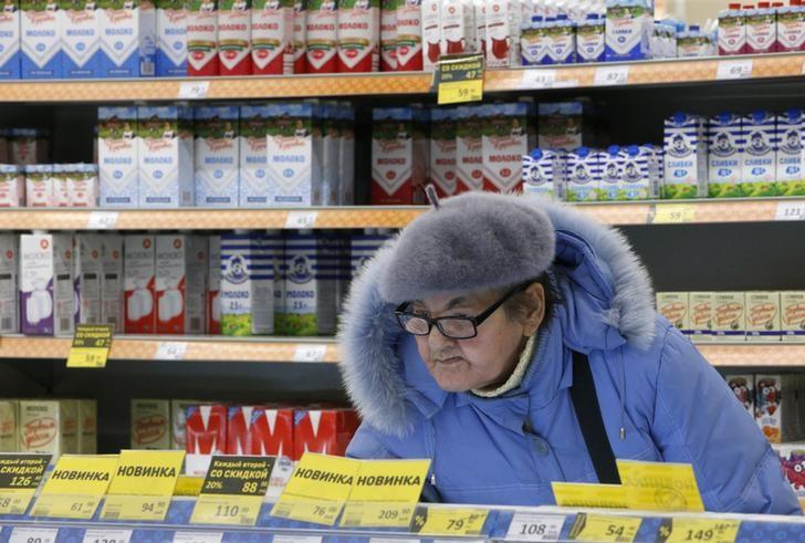 © Reuters. Пенсионеры в России