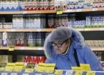 Россияне непростили властям пенсионную реформу