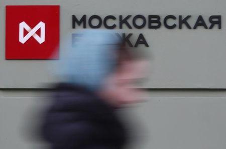 نبض الأسهم - الملاذ الآمن هو......روسيا