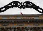 ЦБ назвал отрасли-лидеры на теневом рынке обналички