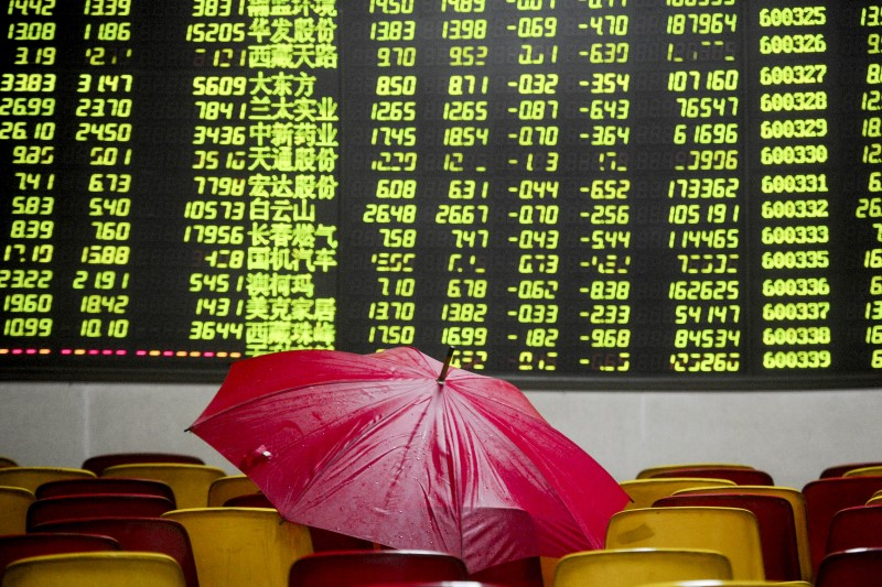© Reuters.  China stocks mixed at close of trade; Shanghai Composite up 0.26%