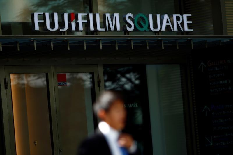 Fujifilm: Grippemedikament zeigt sich gegen das Coronavirus - Aktie springt hoch