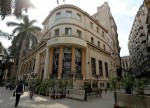 Exclusive: Egypt considering temporary stamp duty on stock market deals - sources