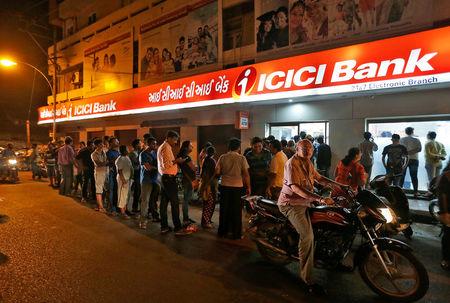 आईसीआईसीआई बैंक 3.14% से बढ़ा