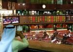 هل سيصبح بيتك ثاني أكبر بنك اسلامي بالعالم؟