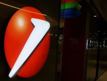 StockBeat: Unicredit Shareholders Likely to See Paradise Postponed - Again