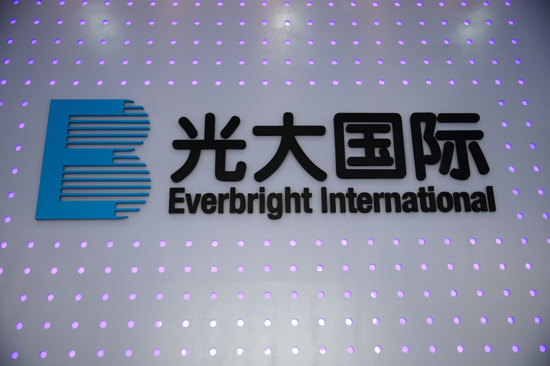 © Reuters.  China Everbright, VC firm Walden launch $500 million semiconductor fund