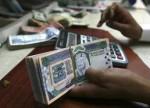 رغم زيادة أسعار الفائدة.. أرباح البنوك السعودية تتراجع خلال الربع الثالث من 2018