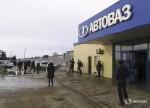 """""""АвтоВАЗ"""" проведет делистинг акций"""