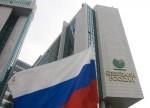 Mangazeya Mining договорилась со Сбербанком новой кредитной линии на $18 млн