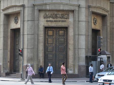 """حدث رغم أنف كورونا -المركزي المصري وصفه بـ """"التاريخي""""- ما هو؟"""