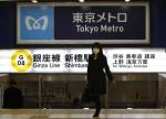 اليابان تعلن عن احتجاز جميع القادمين للبلاد في حجر صحي